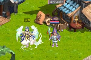 《梦幻国度》游戏画面1