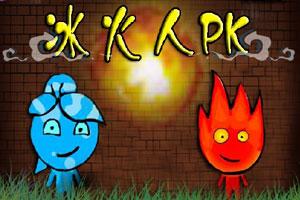 《冰火人PK躲子弹》截图1