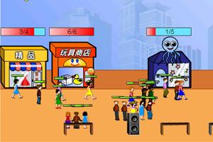 《商店街》游戏画面1
