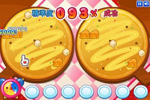 《比萨配料师中文版》游戏画面1
