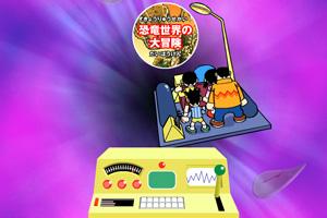 《机器猫时光机冒险》游戏画面1
