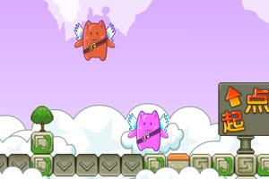 《肥猫天使空中大作战》游戏画面1