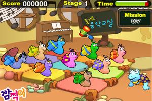 《敲打睡觉的蜗牛》游戏画面1