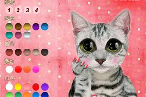 《臭美猫》游戏画面1