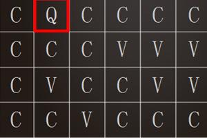 《找字母》游戏画面1