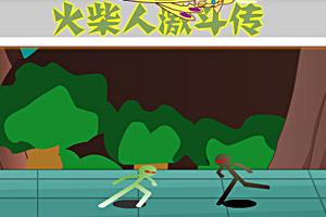 《火柴人激斗传》游戏画面1