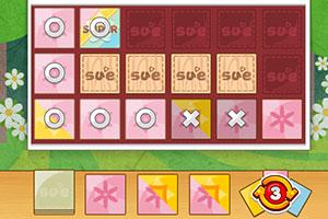 《阿sue彩纸拼图》游戏画面1