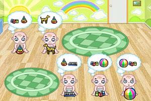 《给宝宝分玩具》游戏画面1