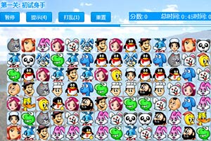 《QQ头像连连看》游戏画面1