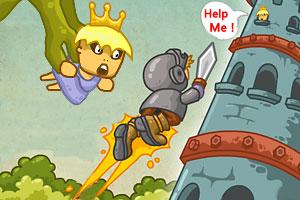 魔靴骑士救公主