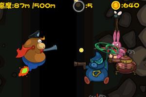 《火箭英雄中文版》游戏画面1