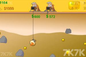 《黃金礦工雙人版》截圖7