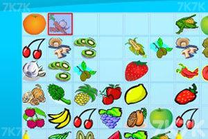 《果蔬连连看》游戏画面6