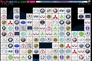 《汽车标志连连看》游戏画面2