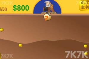 《黄金矿工单人版》游戏画面3