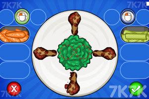 《老爹燒烤店》游戲畫面5
