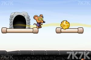 《奶酪陷阱捕老鼠》游戏画面6