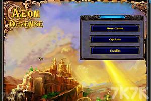 《上古Dota》游戏画面3