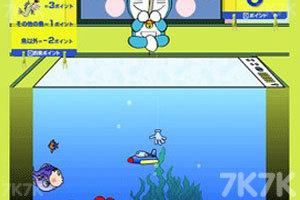 《机器猫钓鱼》游戏画面1