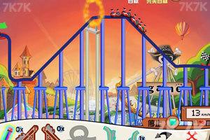 《疯狂过山车》游戏画面8