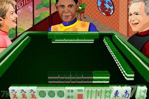 《中国传统麻将》游戏画面2