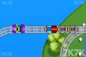 《开心火车V1.1》游戏画面1
