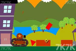 《城市坦克炮弹》游戏画面2
