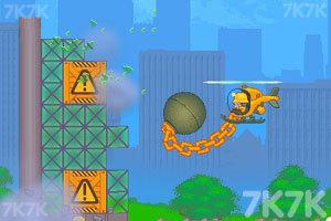 《超级碎石》游戏画面6