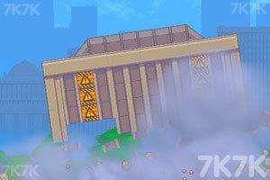 《超级碎石》游戏画面2