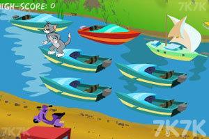 《猫和老鼠过河》截图4