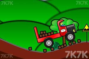 《货车送货》游戏画面10