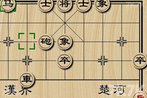 《中国象棋》截图8