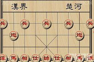 《中国象棋》截图2
