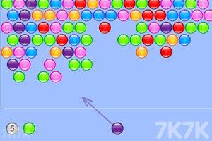 《彩色小泡泡》截图6
