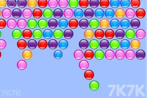 《彩色小泡泡》截图9