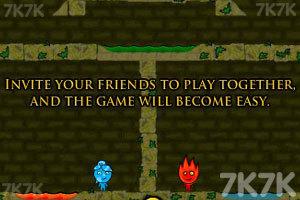 《森林冰火人3山寨版》游戏画面5