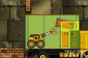 《卡车装载机》截图7