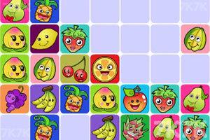 《快乐的水果连连看》游戏画面3