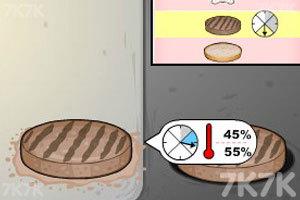 《老爹漢堡店中文版》游戲畫面6