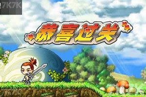 《冒险王双人无敌版》游戏画面8