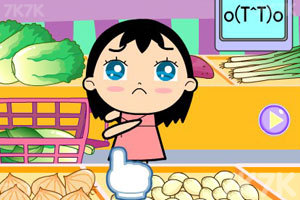 《美眉去买菜》游戏画面4