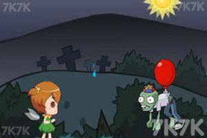 《植物大战僵尸2》截图3