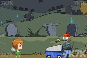 《植物大战僵尸2》截图6