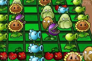 《植物战僵尸3D》游戏画面9
