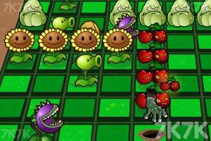 《植物战僵尸3D》游戏画面4