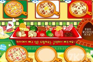 《制作比萨》游戏画面2