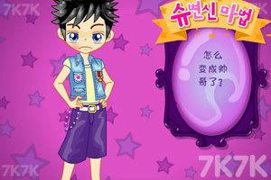 《巫婆变阿sue中文版》游戏画面7