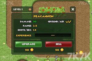 《植物大战害虫》游戏画面5