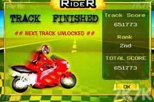 《急速摩托赛》游戏画面5