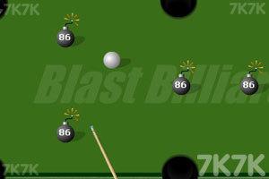 《炸弹台球》游戏画面2